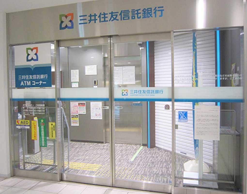 三井 住友 銀行 営業 時間 窓口の営業時間を教えてください。 ...