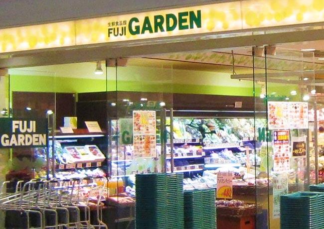 生鮮食品館 富士ガーデン