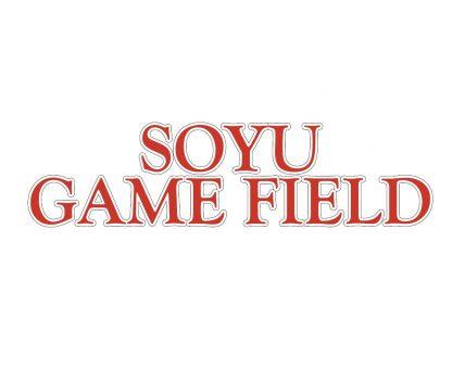 ソユーゲームフィールド